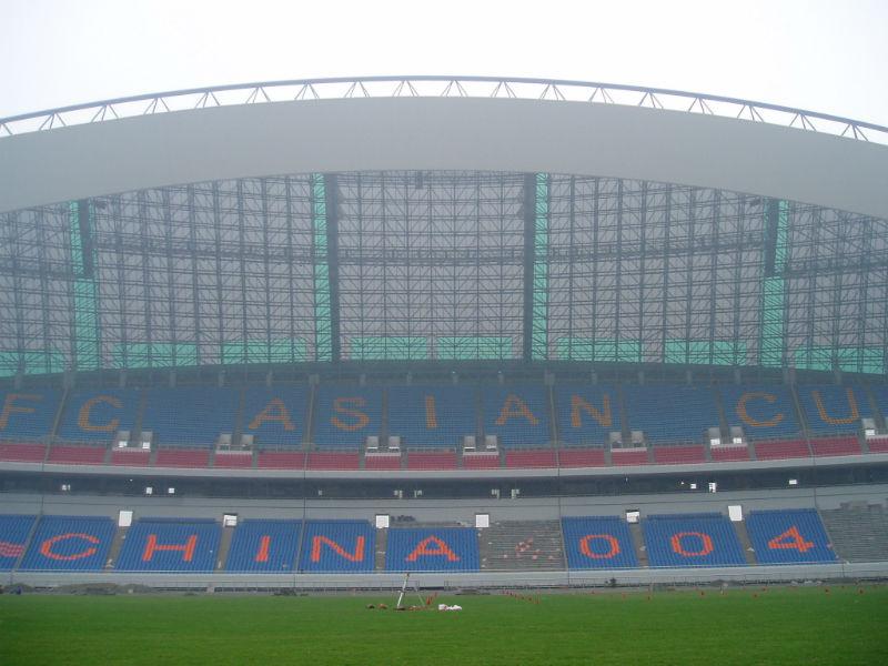 ChongQing Stadium1